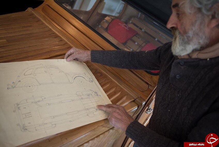 ساخت ماشین چوبی